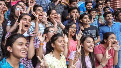Photo of 27th July 2020 || Telangana Govt Jobs 2020-21 || telangana.gov.in
