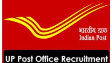 Photo of 3091 పోస్టల్ ఉద్యోగాల భర్తీకి నోటిఫికేషన్    All India postal job vacancies recruitment 2020