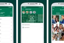 Photo of వచ్చేసింది మీ Mobile తో మీ ఫ్రెండ్ యొక్క WhatsApp profile pic ని చాలా ఈజీగా చేంజ్ చేయండి ఇలా
