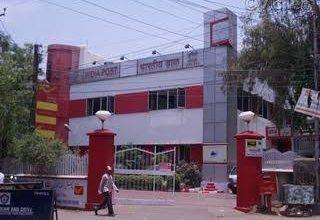 Photo of State wise all India level postal circle recruitment 2020-21 updates ||  Andhra Pradesh Postal department job updates 2020-21 ||Telangana postal circle job updates 2020-21