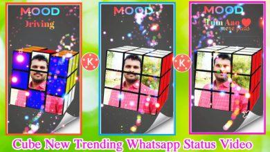 Photo of New Trending Cube Whatsapp Status Video Editing In Kinemaster 2021 || trending WhatsApp status editing